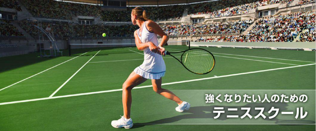 テニスクラブテンション official blog